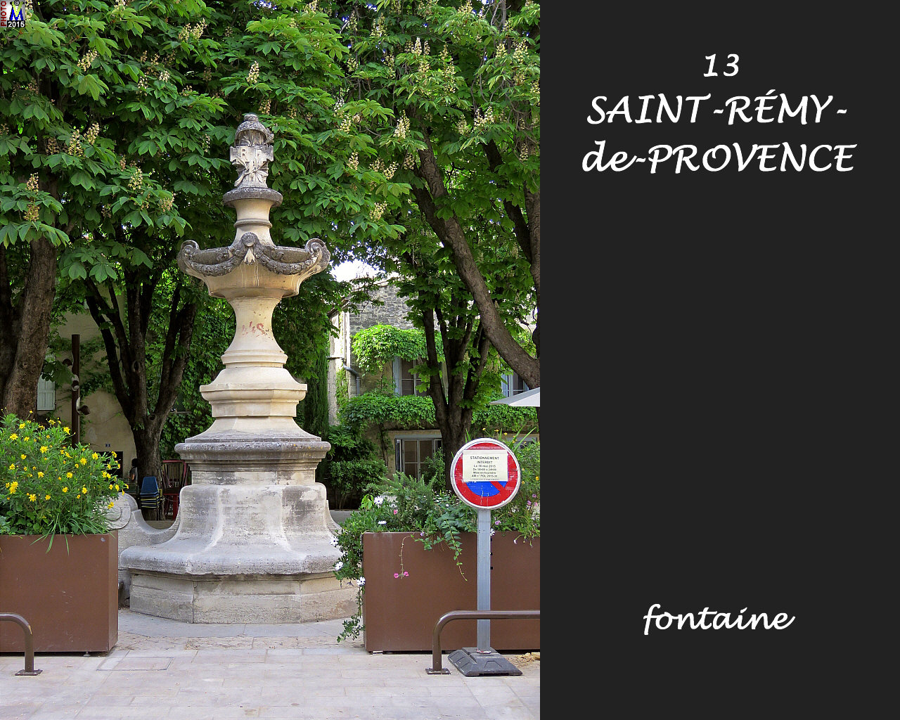 13StREMY-PROVENCE_fontaine_120.jpg