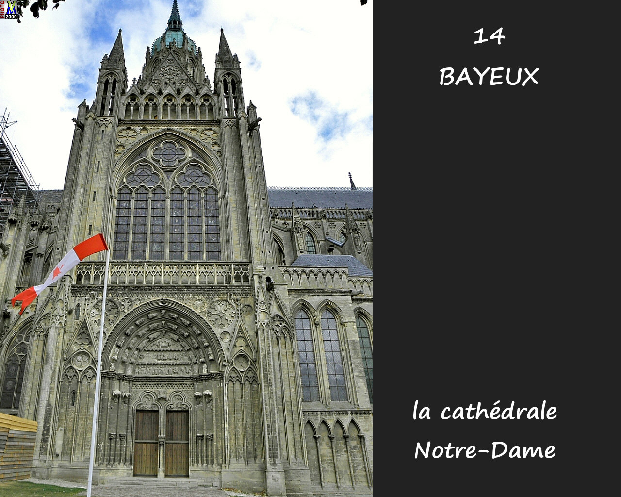 14BAYEUX_cathedrale_106.jpg