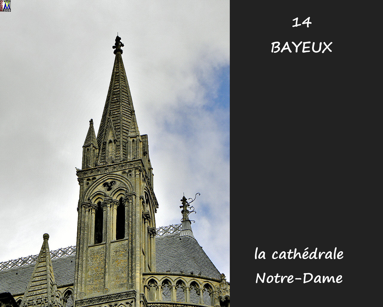 14BAYEUX_cathedrale_114.jpg