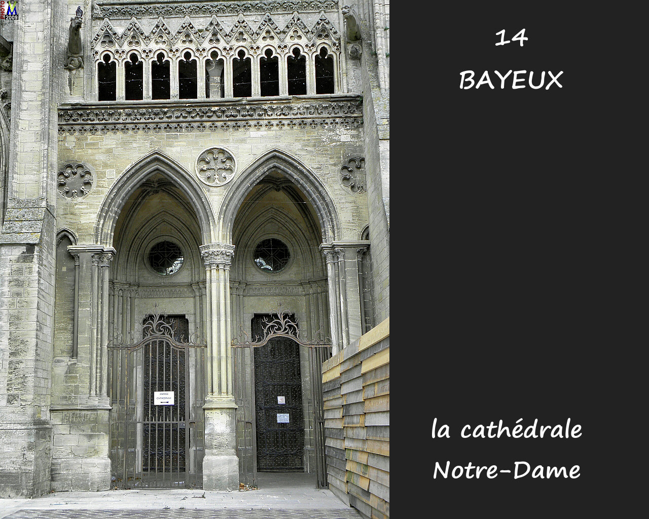 14BAYEUX_cathedrale_128.jpg
