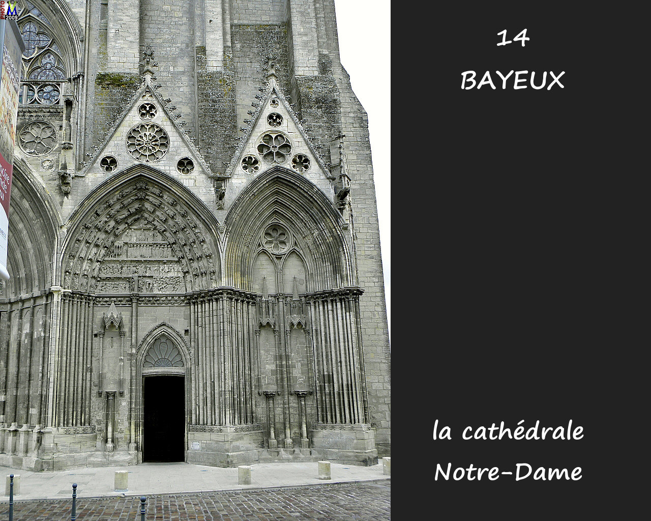 14BAYEUX_cathedrale_142.jpg