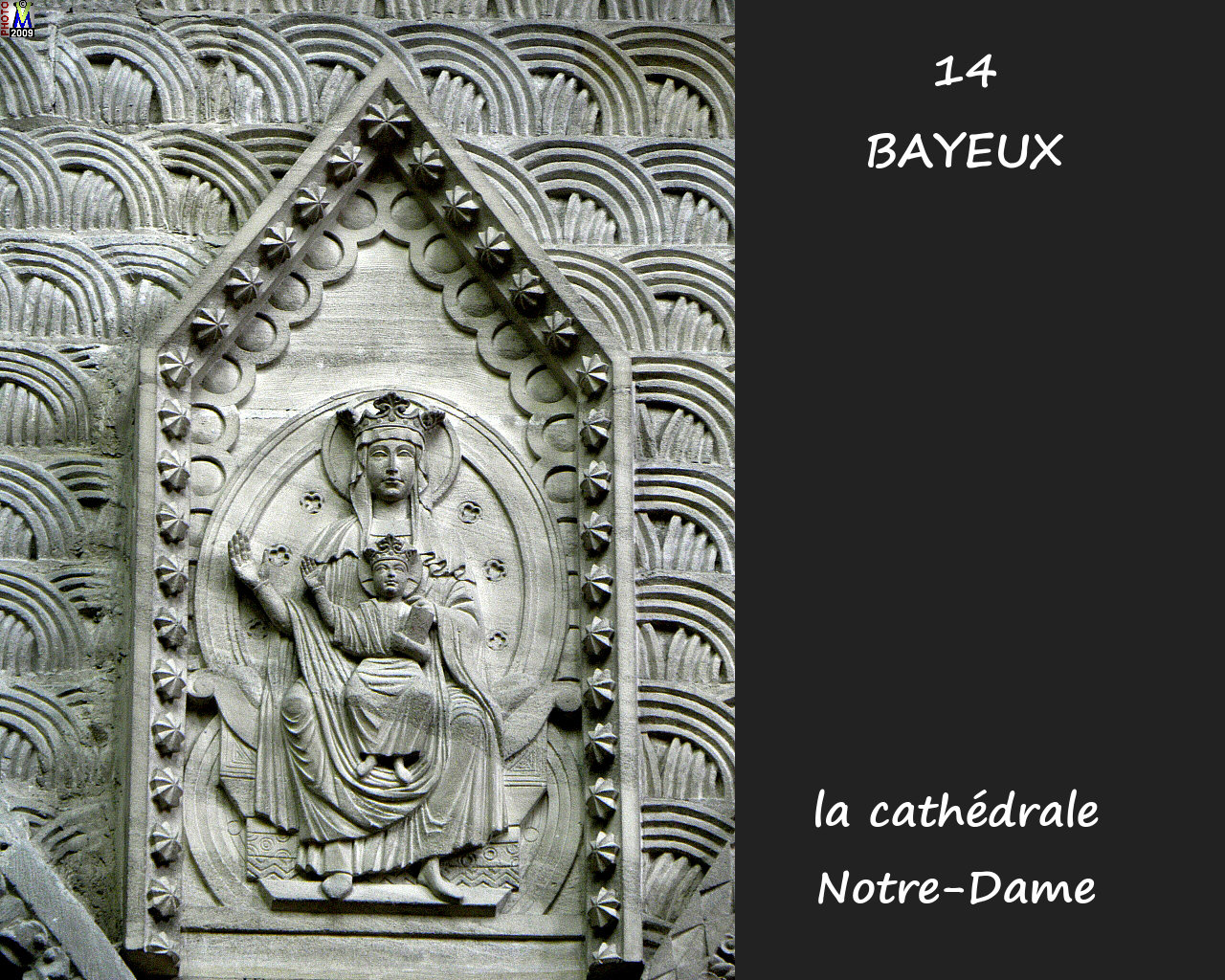 14BAYEUX_cathedrale_212.jpg