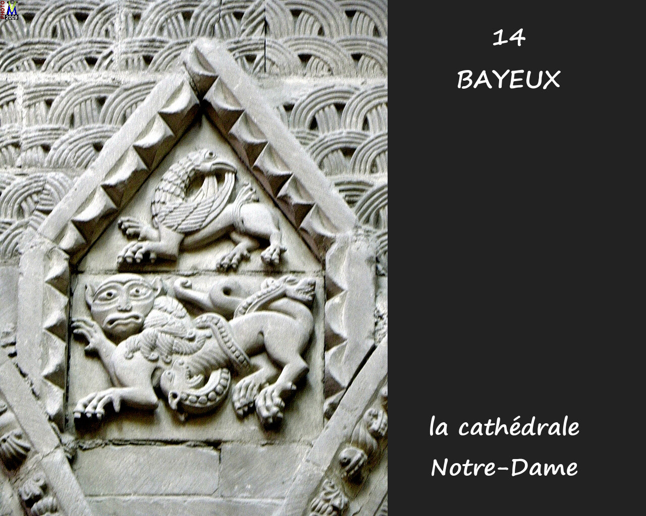 14BAYEUX_cathedrale_220.jpg
