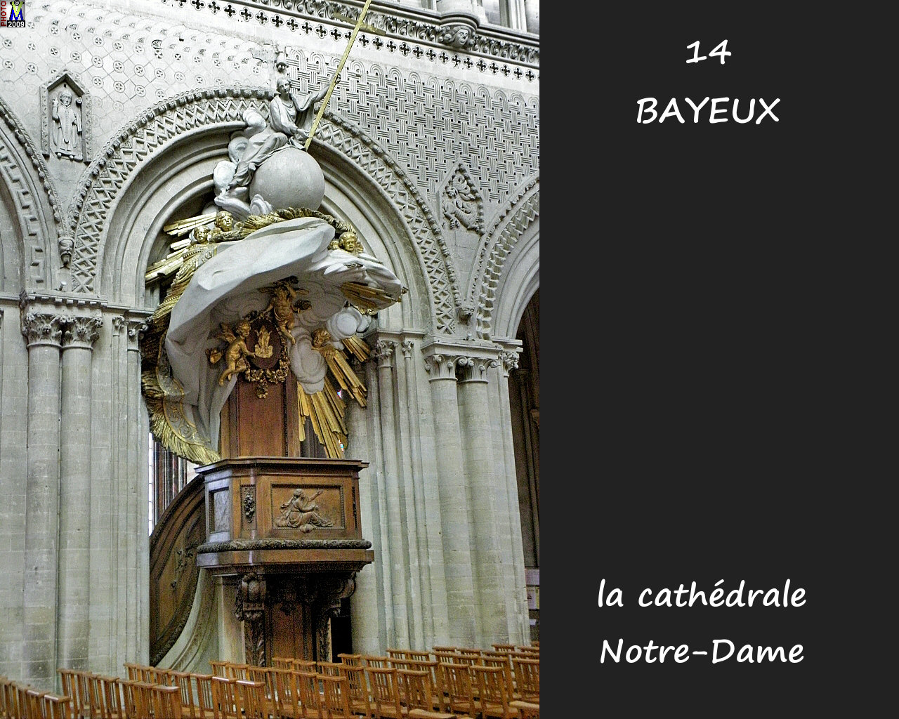 14BAYEUX_cathedrale_246.jpg