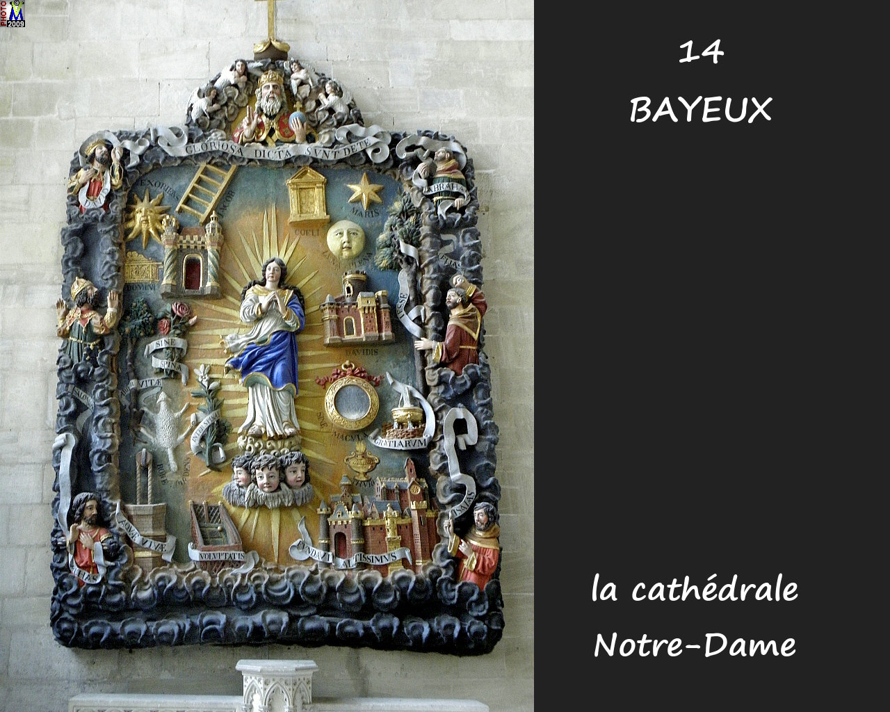 14BAYEUX_cathedrale_266.jpg