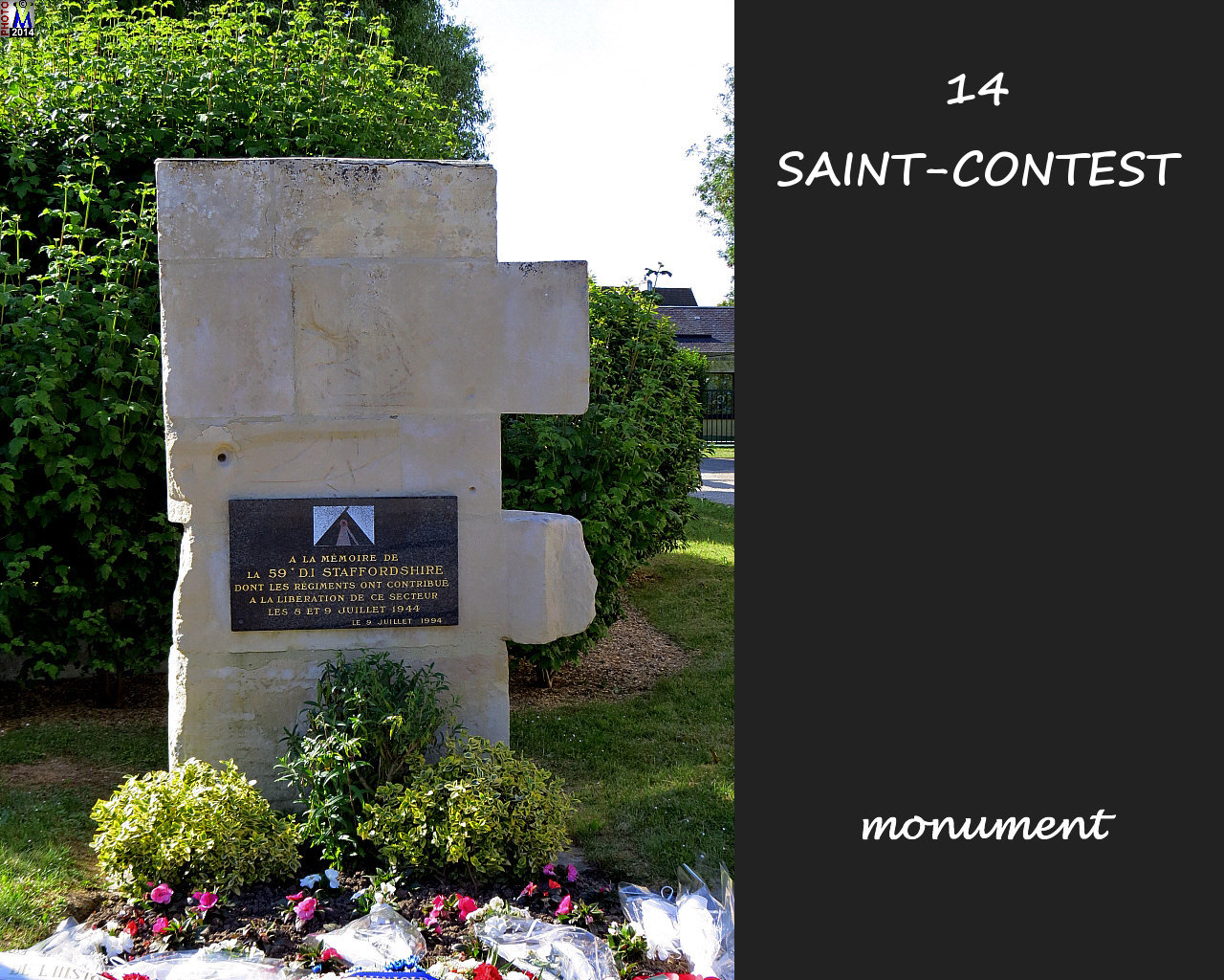 14StCONTEST_monument_100.jpg
