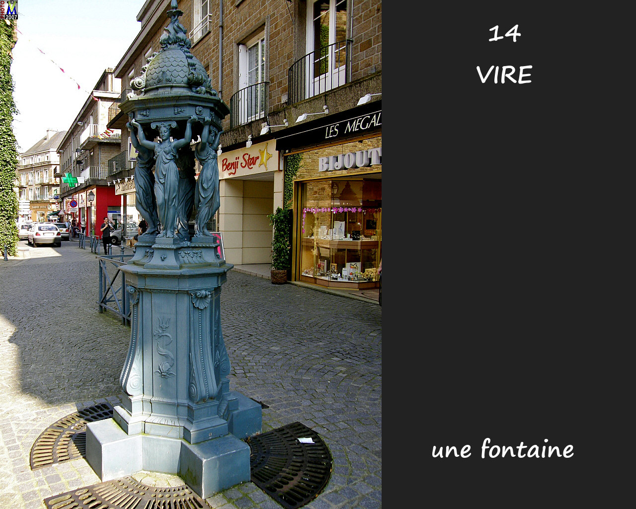 14VIRE_fontaine_100.jpg