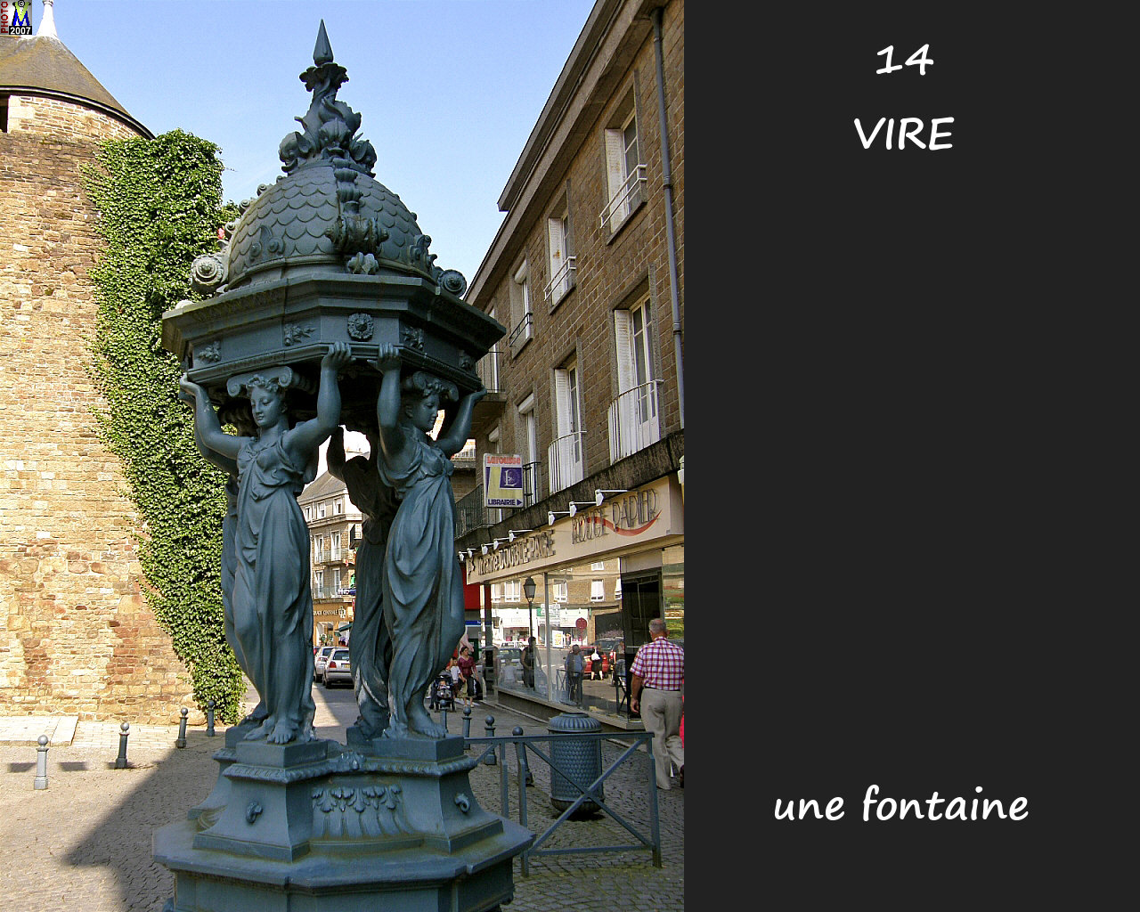 14VIRE_fontaine_102.jpg