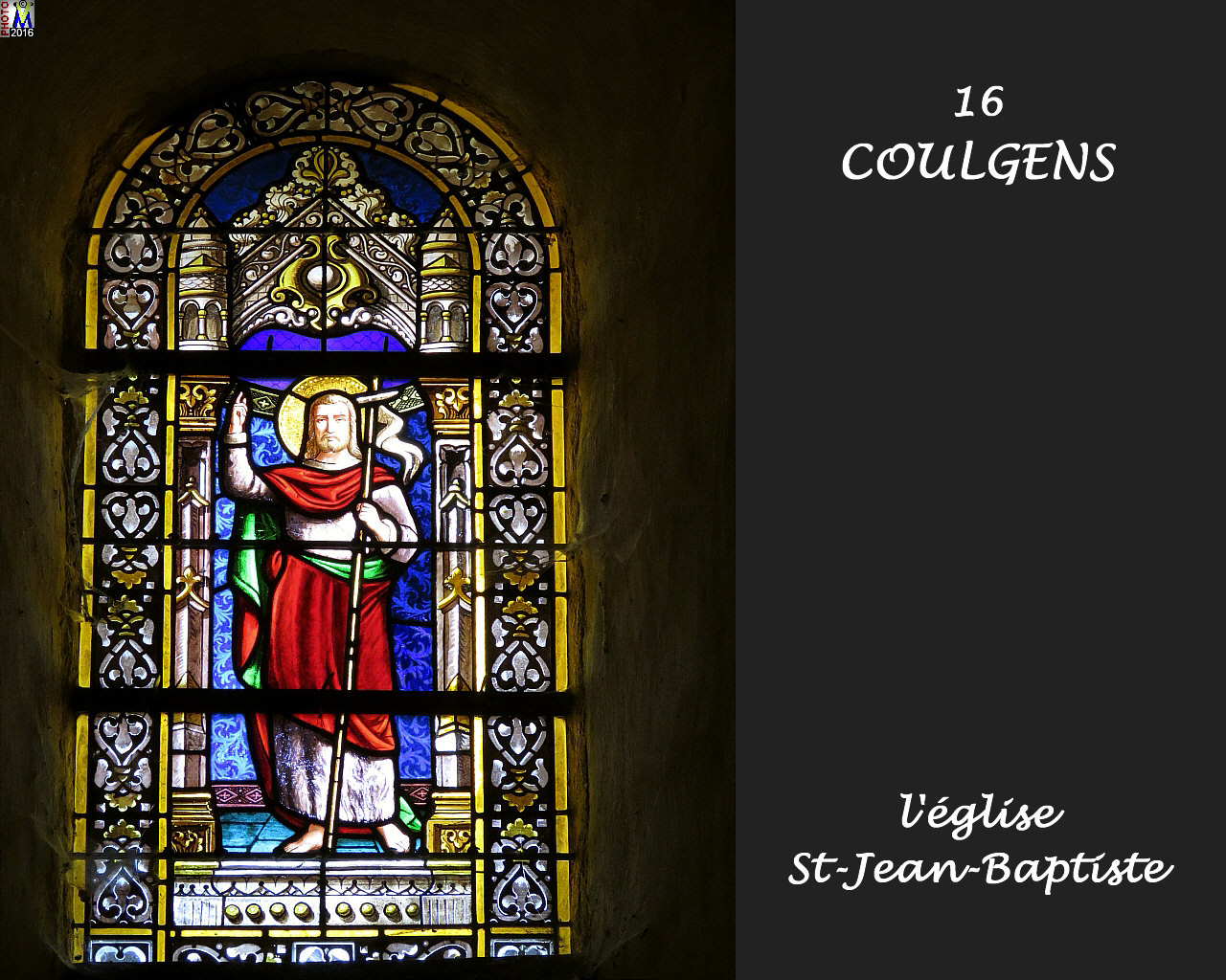 16COULGENS_eglise_1160.jpg
