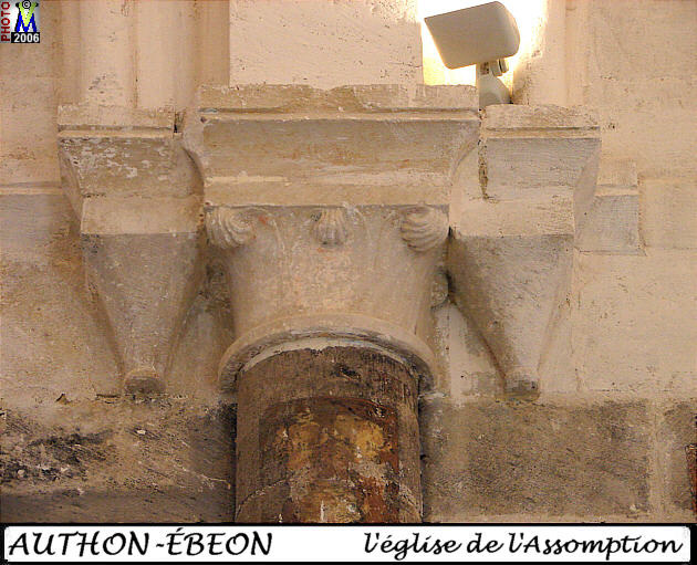 17AUTHON-EBEON_eglise_212.jpg
