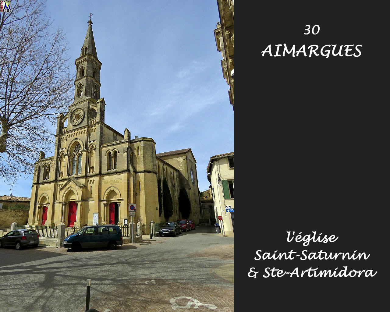 30AIMARGUES_eglise_100.jpg