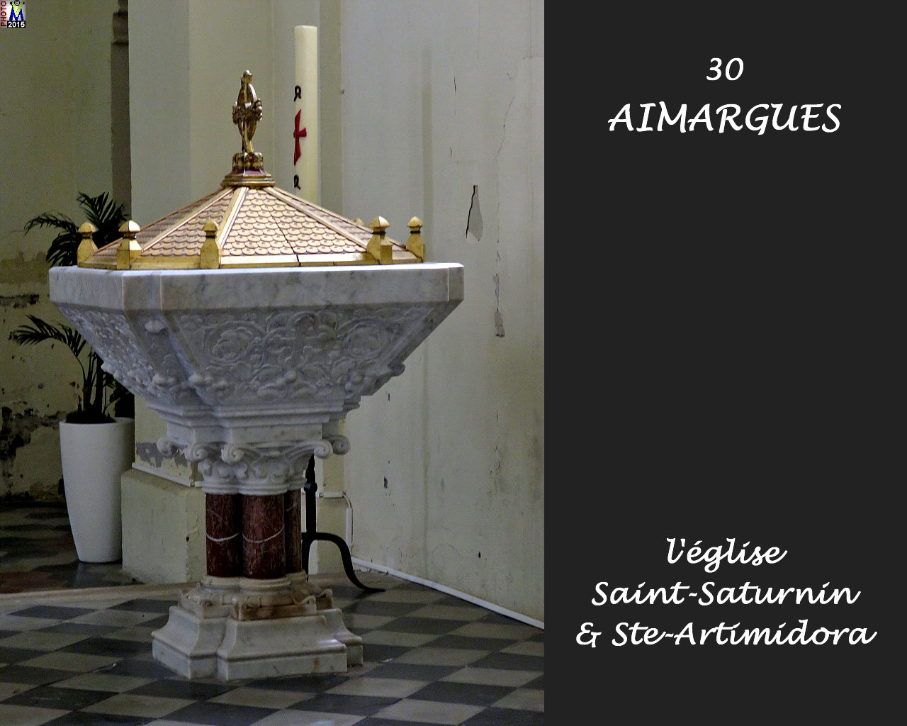 30AIMARGUES_eglise_230.jpg