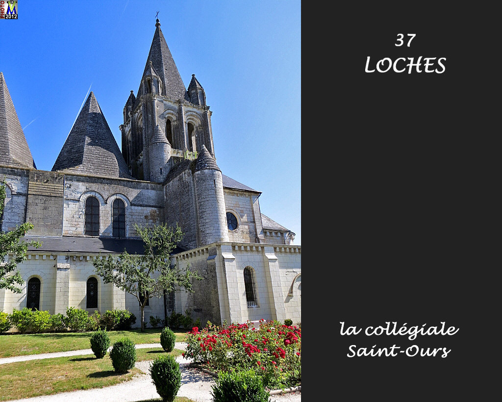 37LOCHES_collegiale_104.jpg