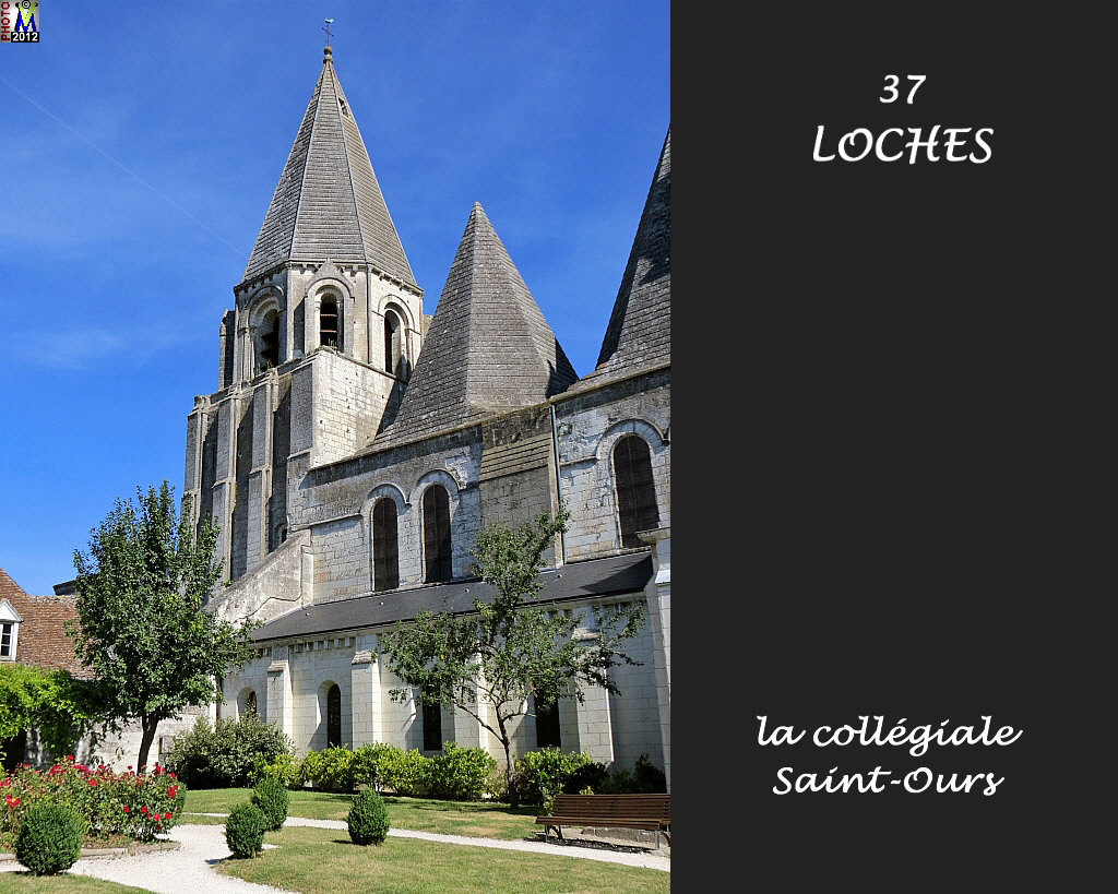 37LOCHES_collegiale_106.jpg