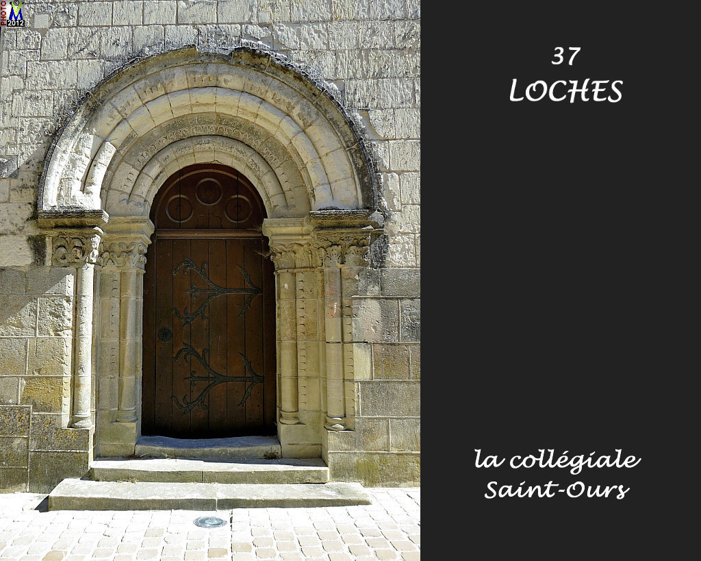 37LOCHES_collegiale_120.jpg