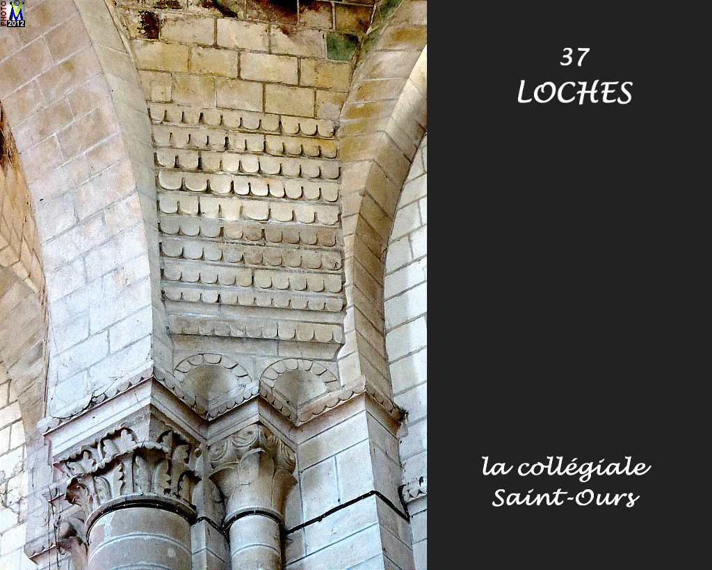 37LOCHES_collegiale_220.jpg