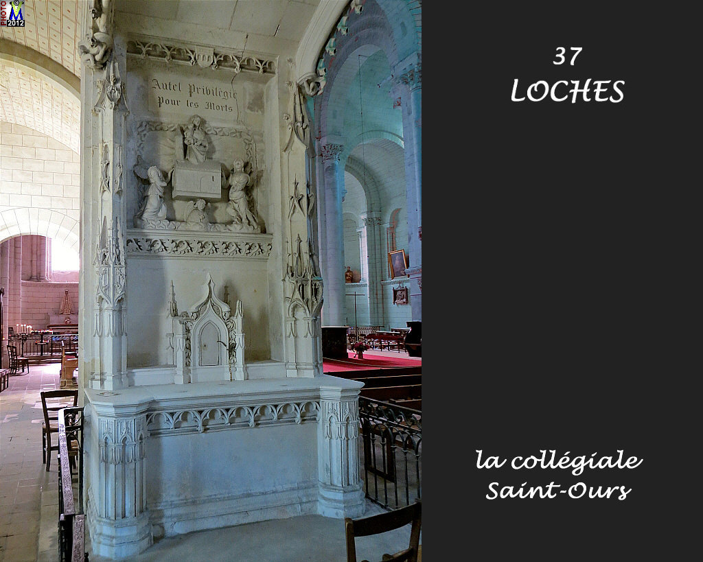 37LOCHES_collegiale_226.jpg