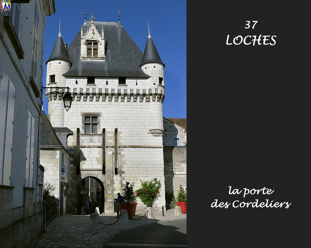 37LOCHES_porteCord_100.jpg