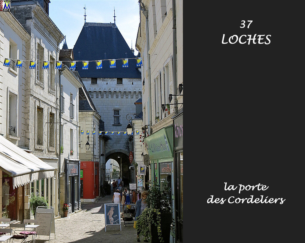 37LOCHES_porteCord_102.jpg