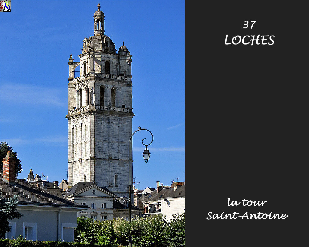 37LOCHES_tourAntoine_100.jpg