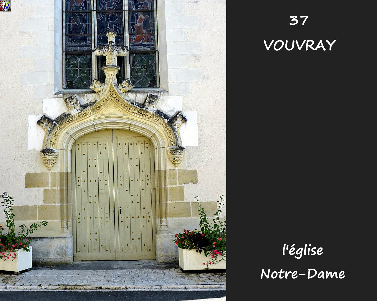 37VOUVRAY_eglise_106.jpg