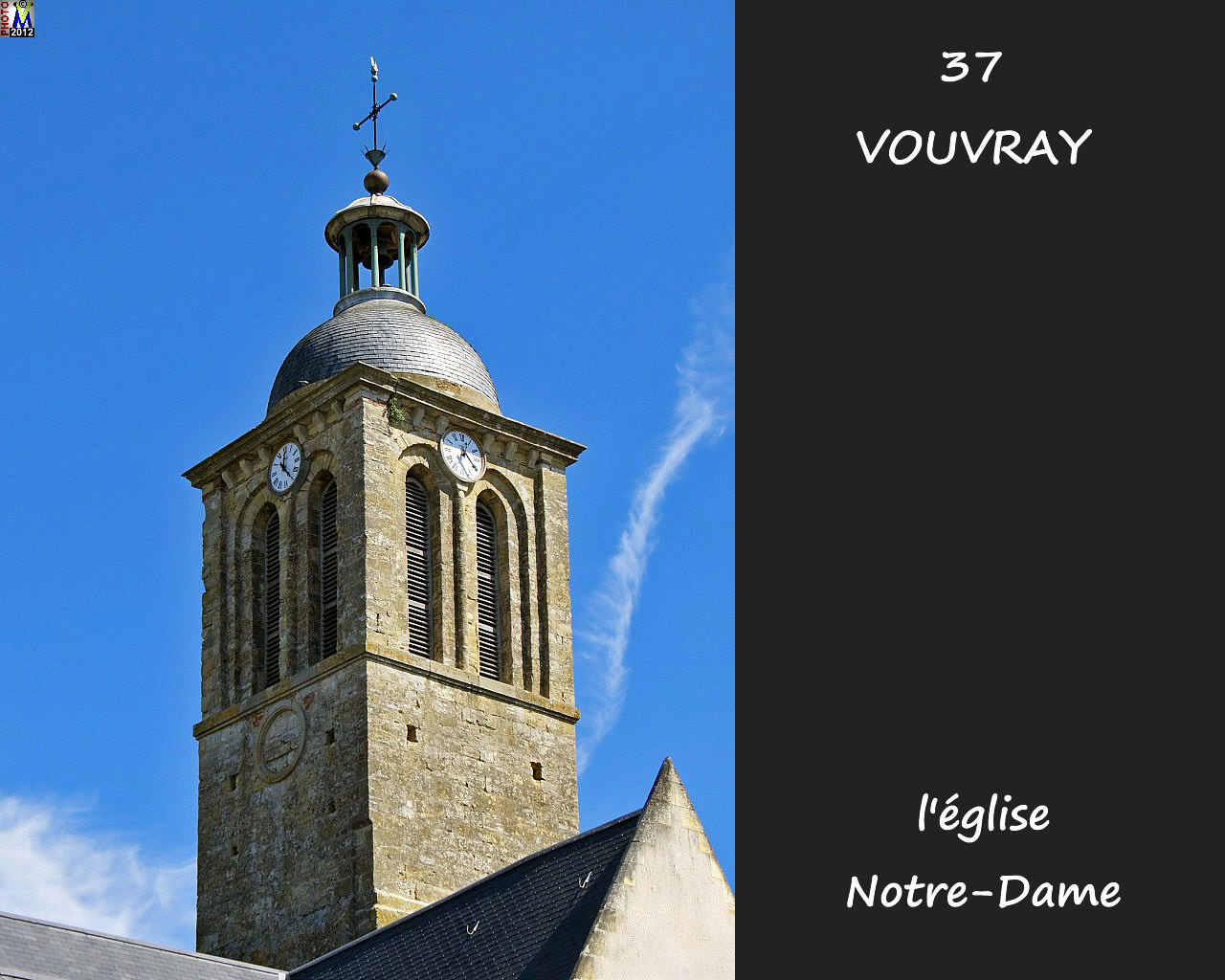 37VOUVRAY_eglise_108.jpg