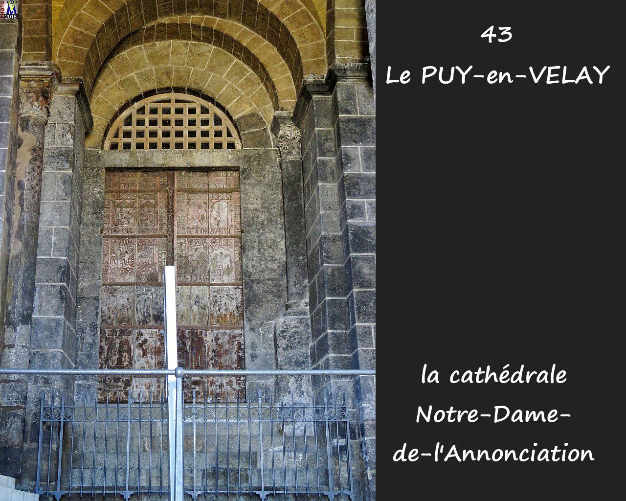 43PUY-EN-VELAY_cathedrale_120.jpg