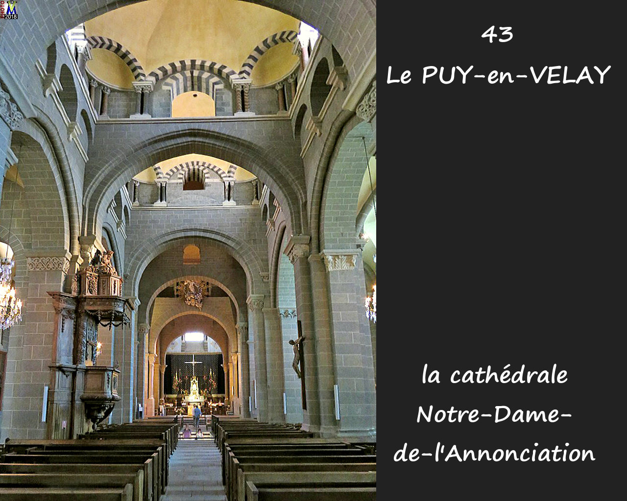 43PUY-EN-VELAY_cathedrale_204.jpg