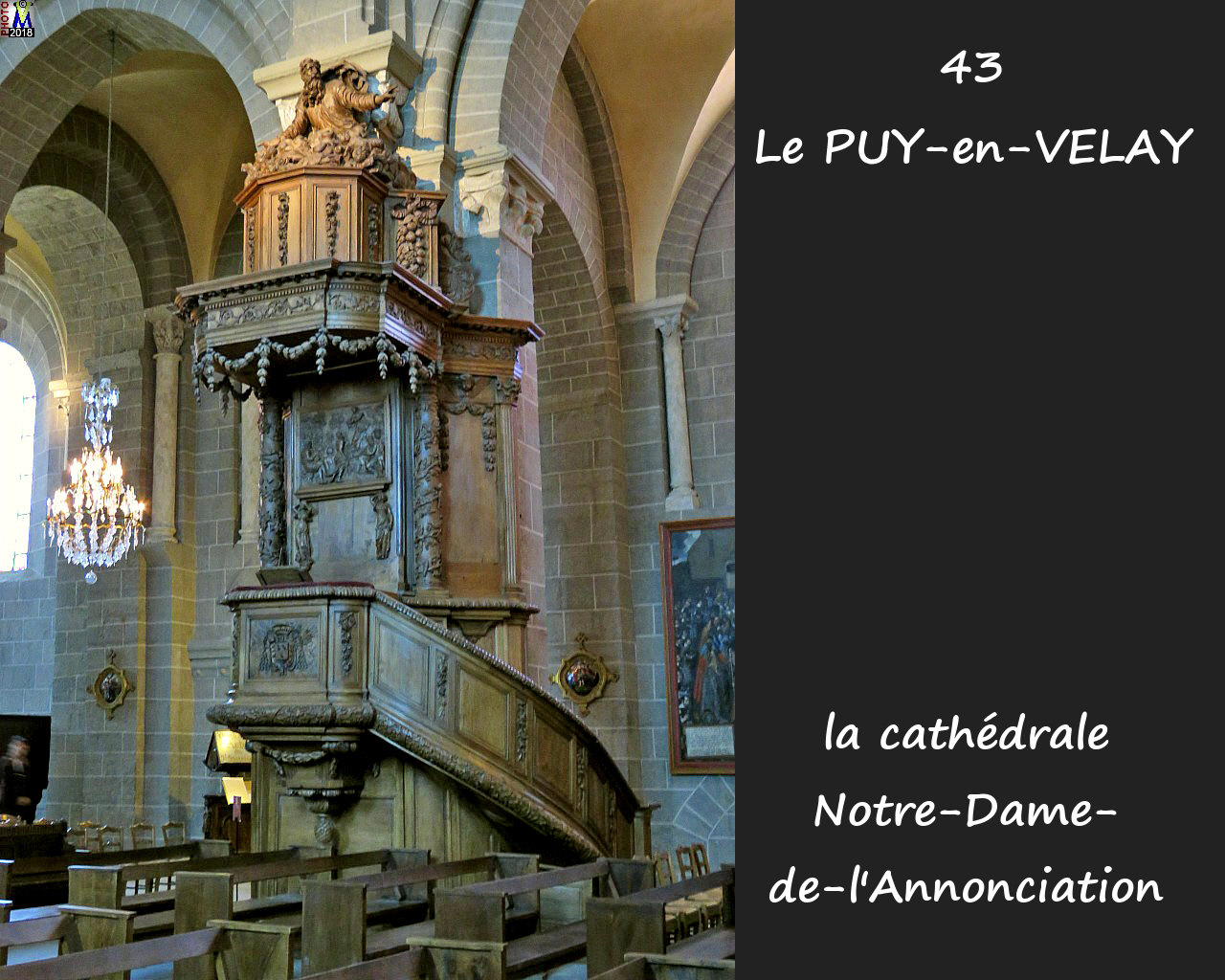 43PUY-EN-VELAY_cathedrale_252.jpg