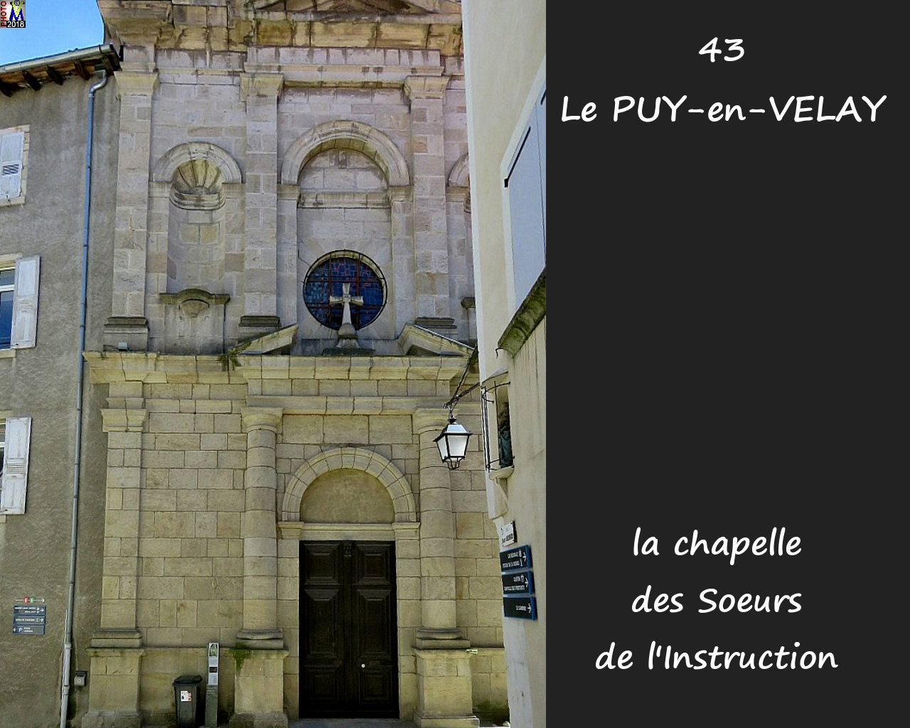 43PUY-EN-VELAY_chapelleSI_100.jpg