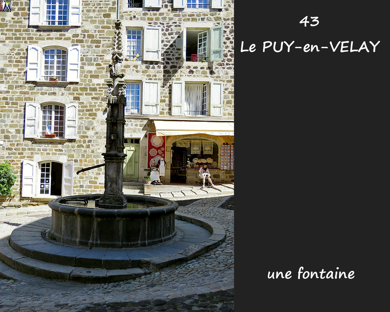 43PUY-EN-VELAY_fontaine_140.jpg