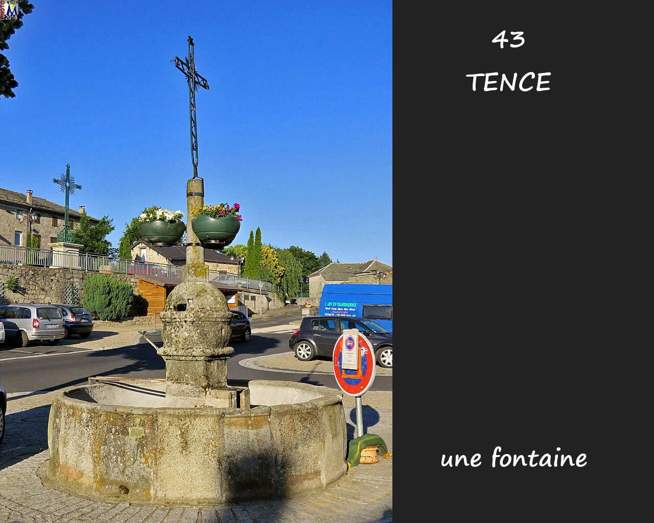43TENCE_fontaine_120.jpg