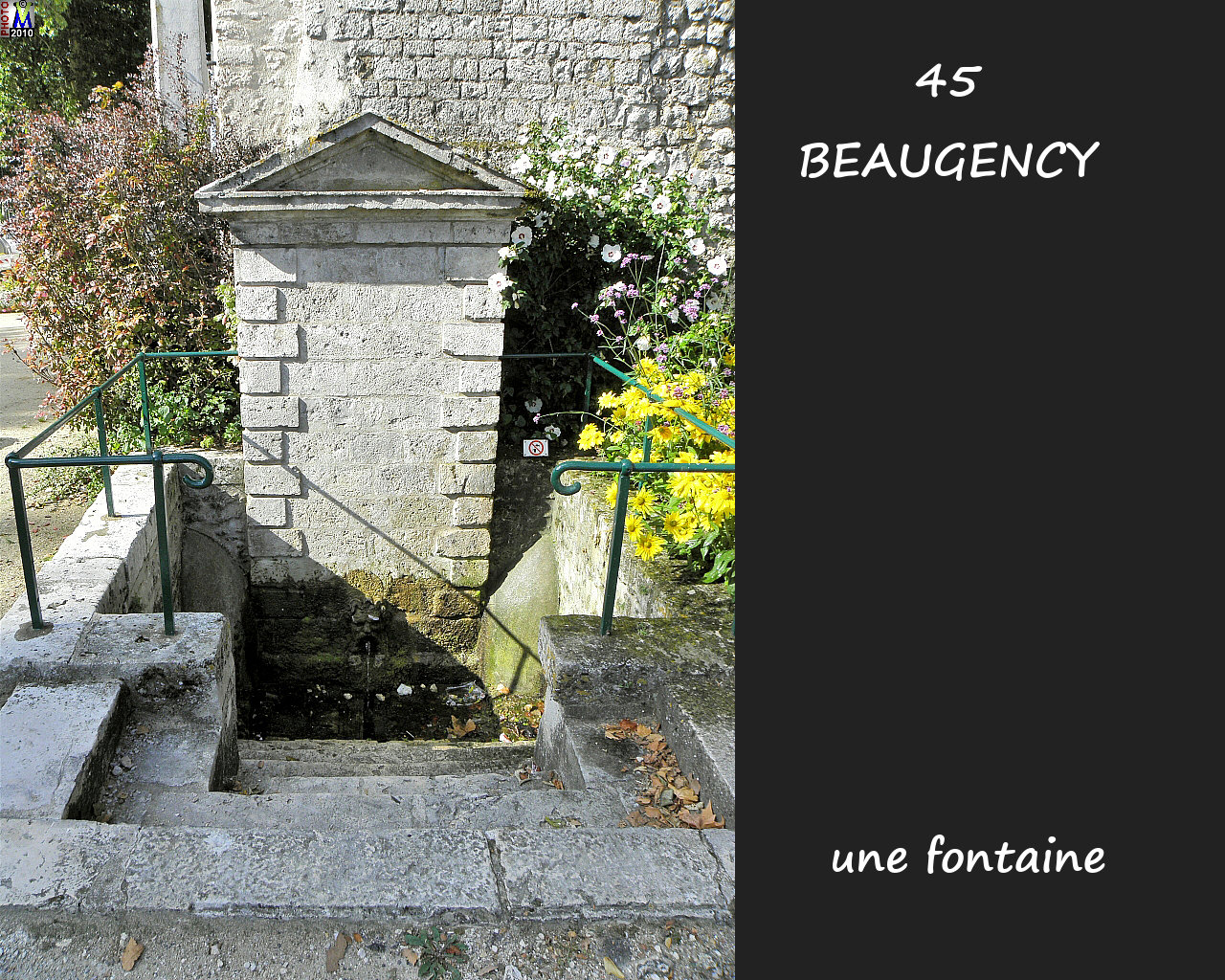 45BEAUGENCY_fontaine_100.jpg