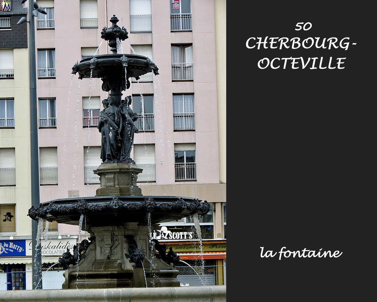 50CHERBOURG_fontaine_100.jpg