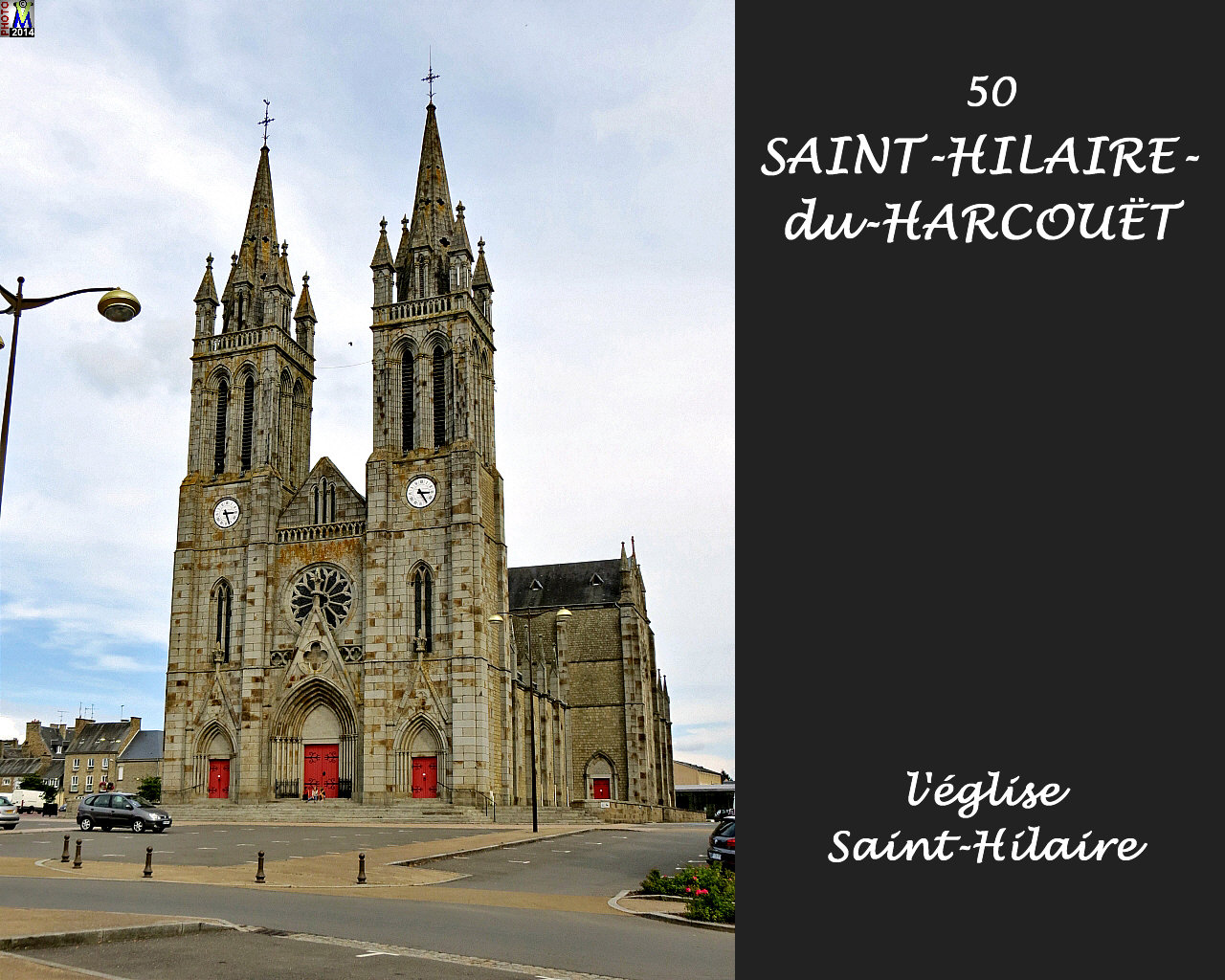 50StHILAIRE-HARCOUET_eglise_100.jpg