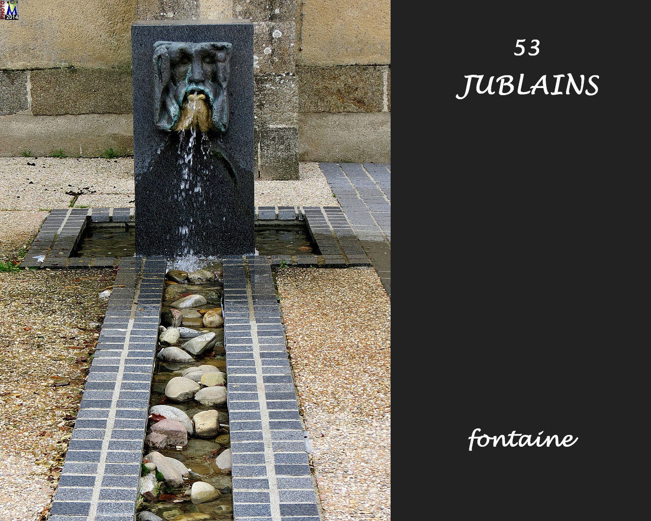 53JUBLAINS-fontaine_100.jpg