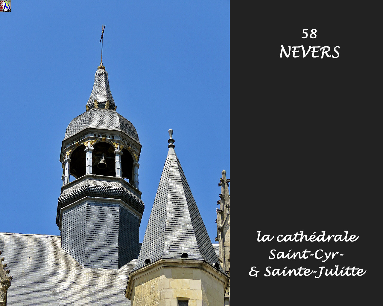 58NEVERS-cathedrale_140.jpg