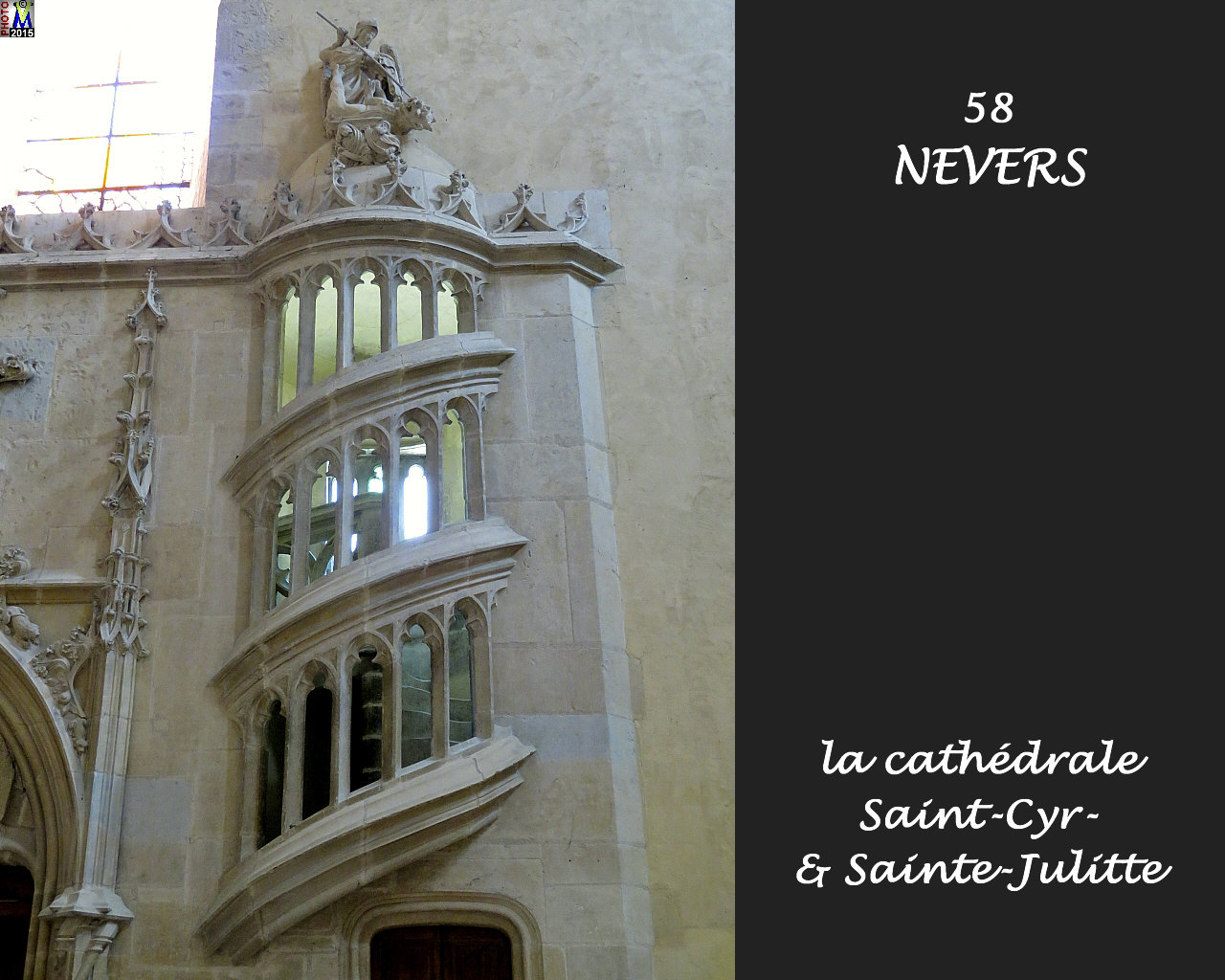 58NEVERS-cathedrale_216.jpg