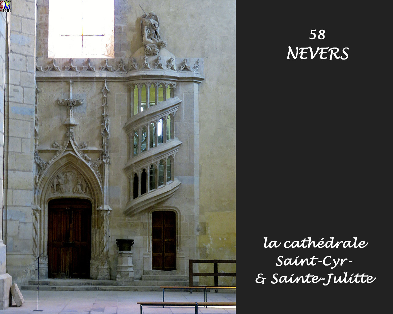 58NEVERS-cathedrale_218.jpg