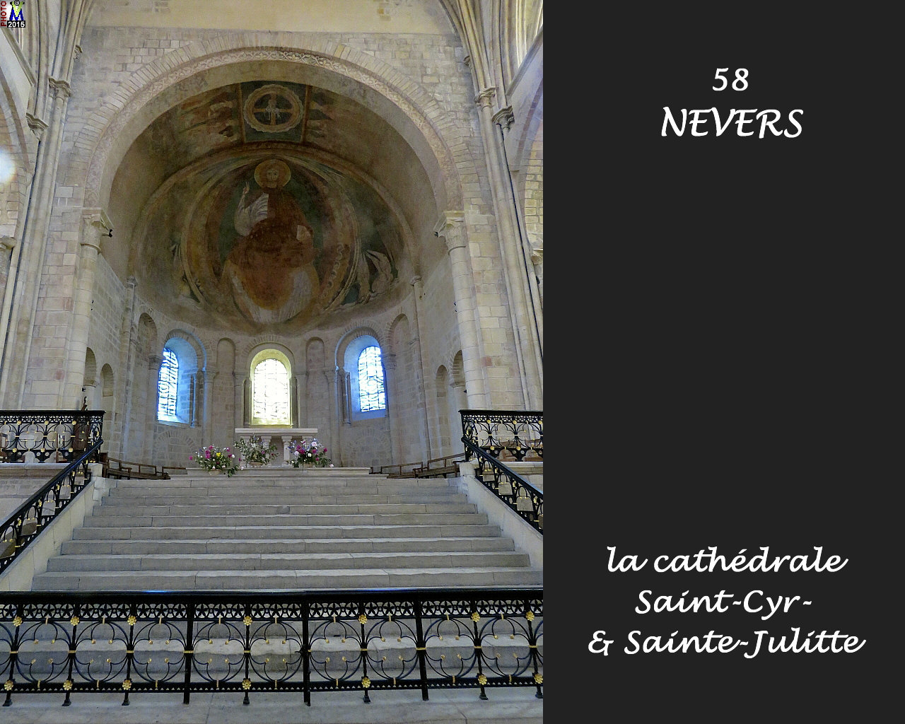58NEVERS-cathedrale_224.jpg