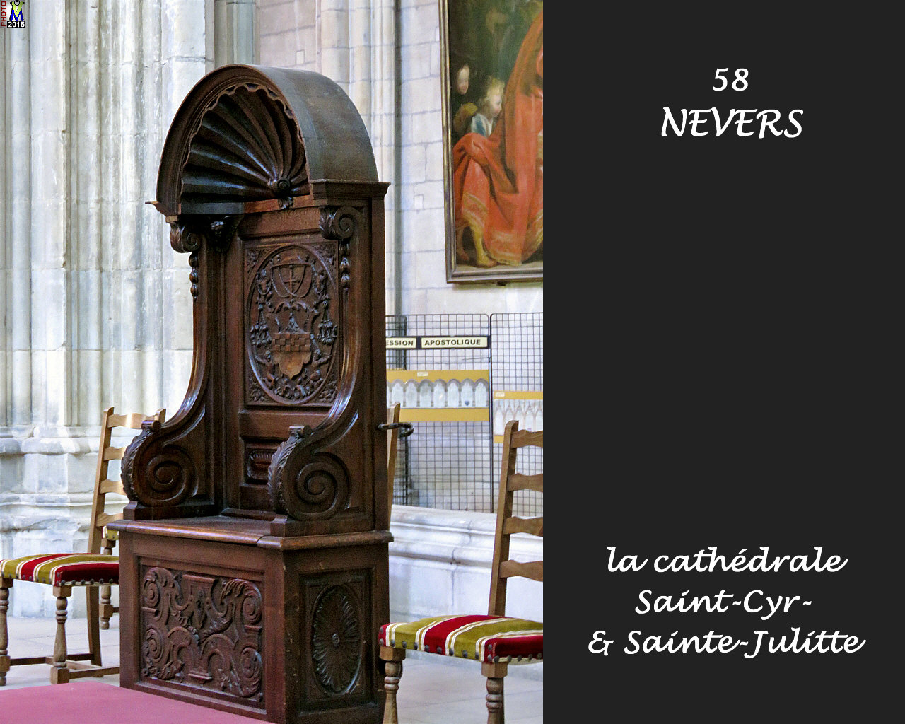 58NEVERS-cathedrale_264.jpg