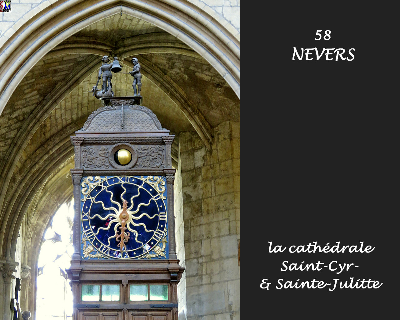 58NEVERS-cathedrale_268.jpg