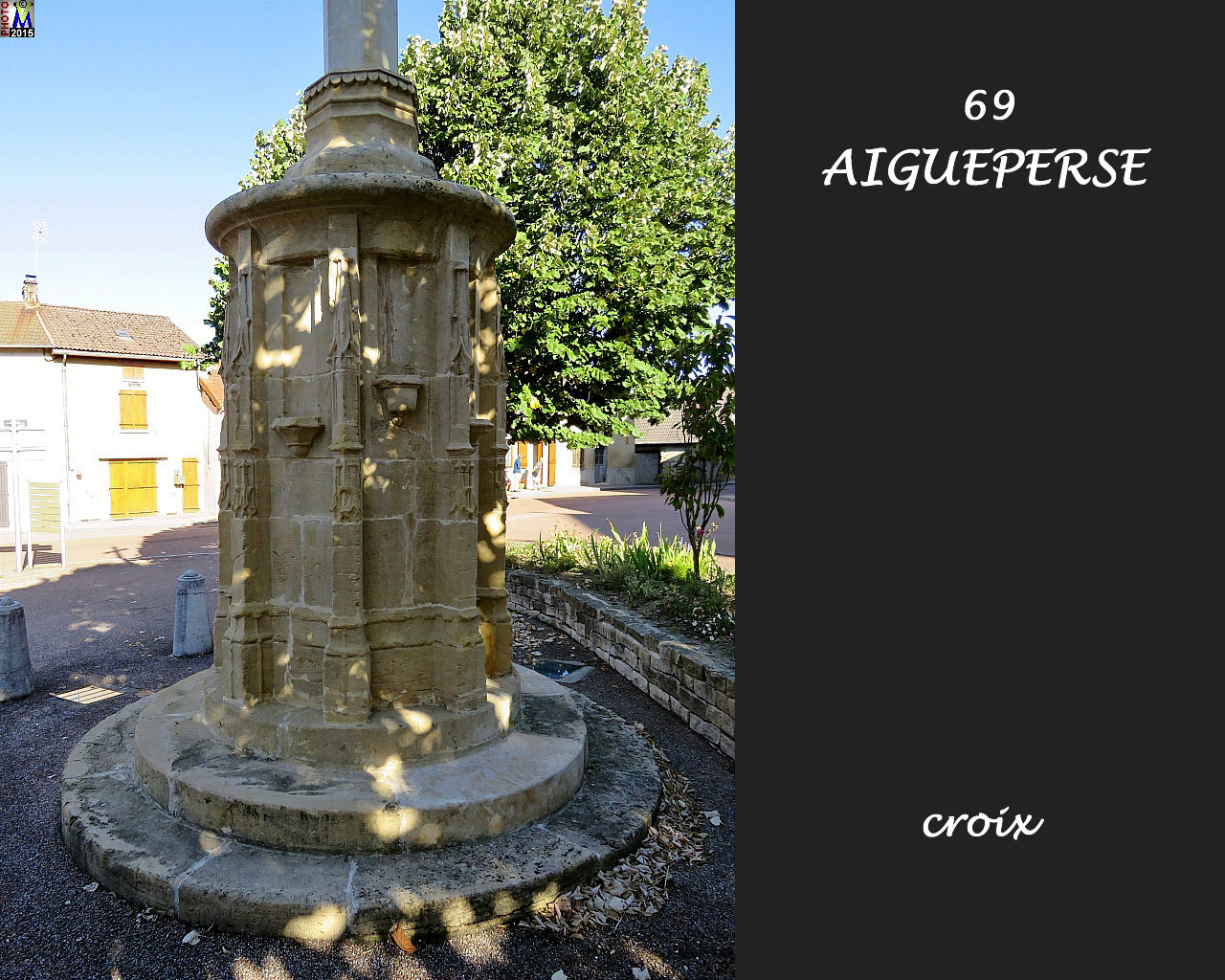 69AIGUEPERSE_croix_102.jpg