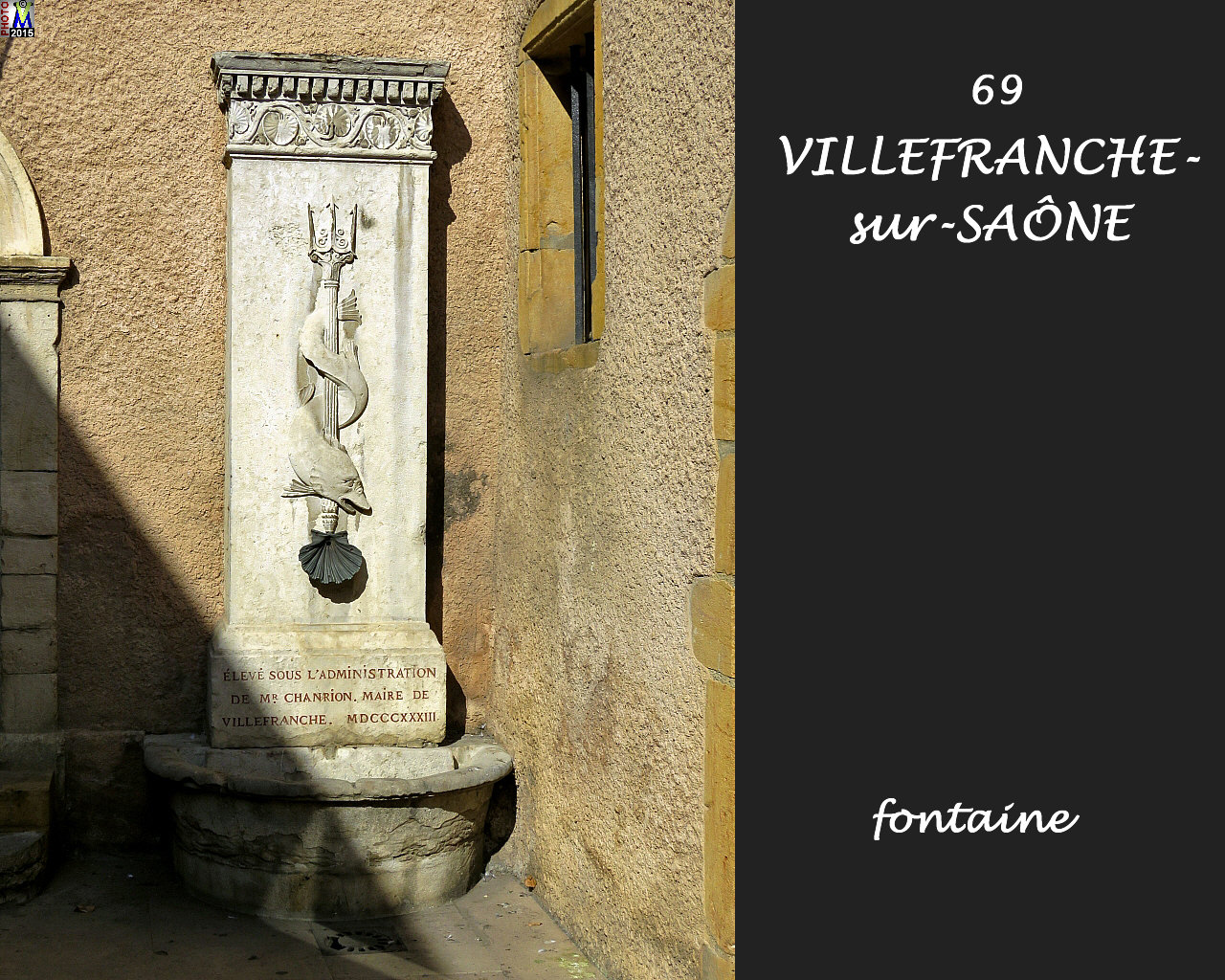 69VILLEFRANCHE-SAONE_fontaine_102.jpg