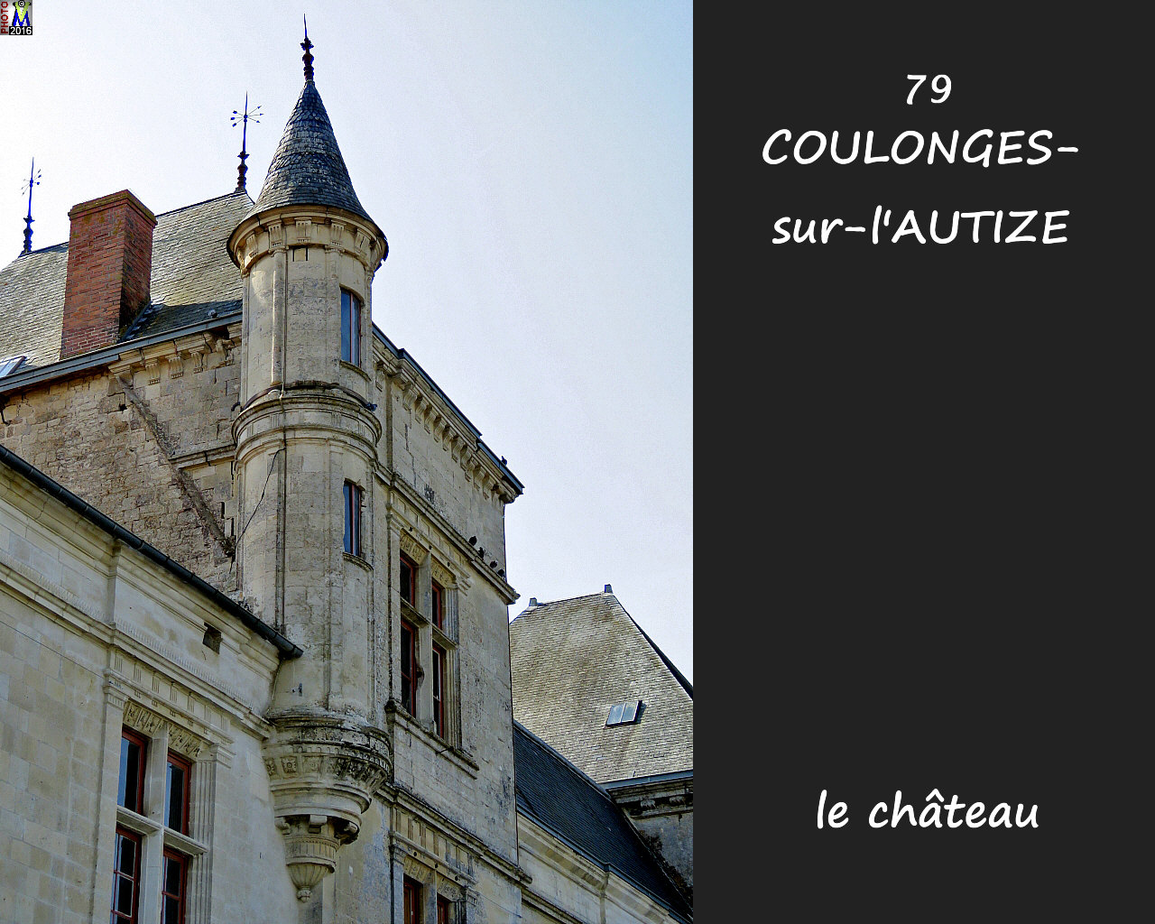 79COULONGES-AUTIZE_chateau_1012.jpg