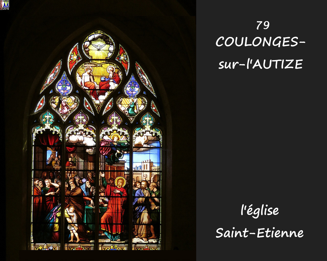 79COULONGES-AUTIZE_eglise_1220.jpg