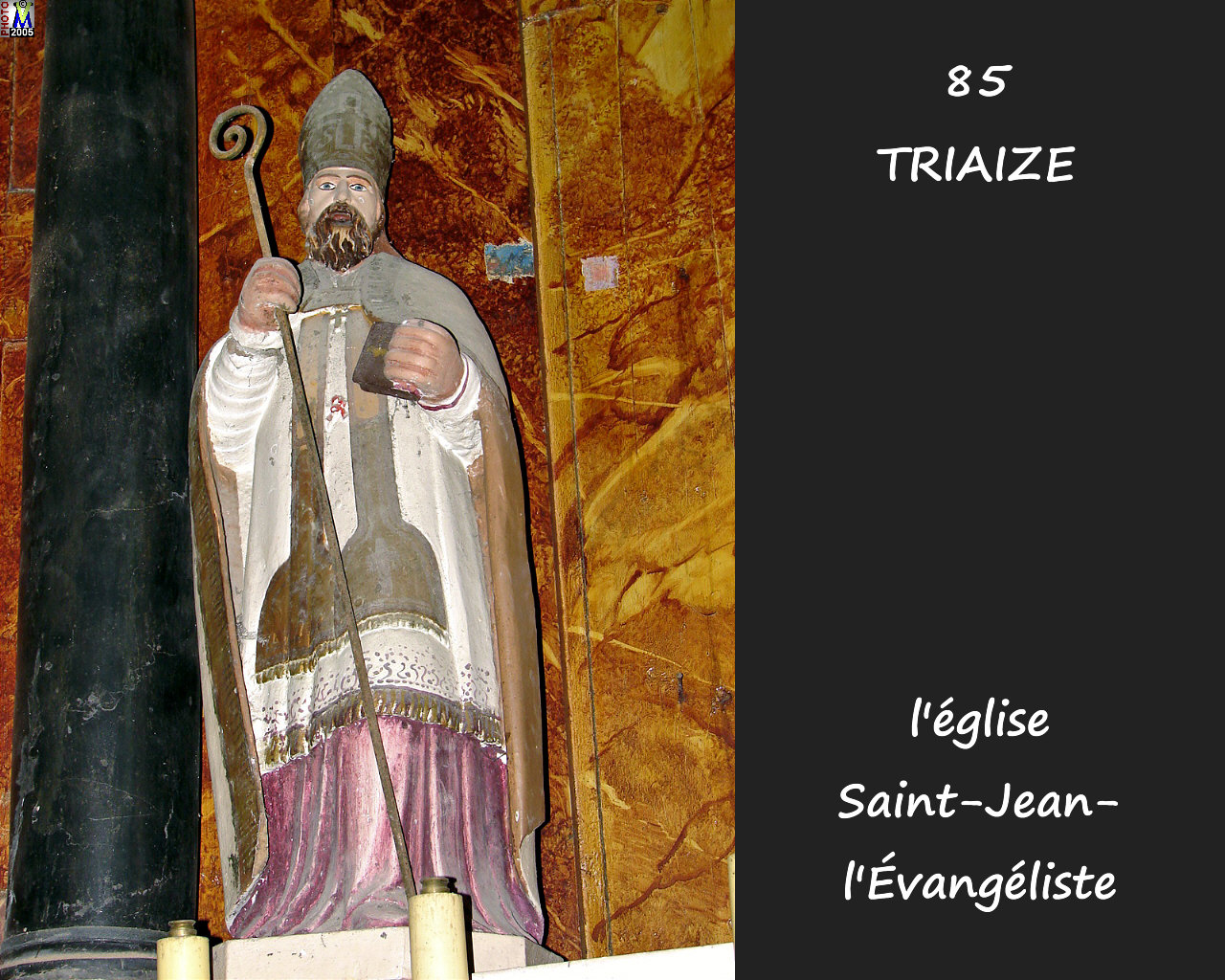 85TRIAIZE_eglise_210.jpg