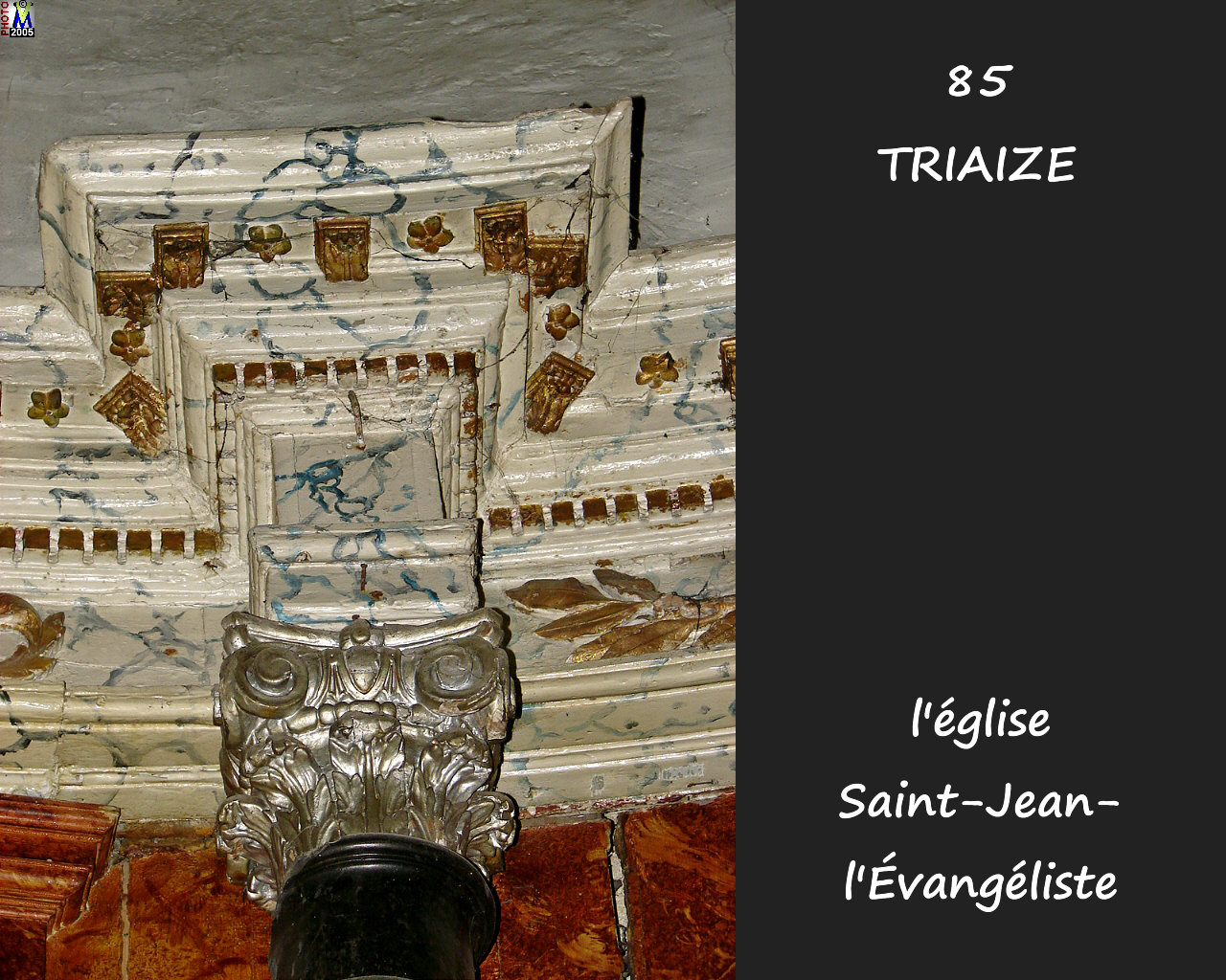 85TRIAIZE_eglise_216.jpg