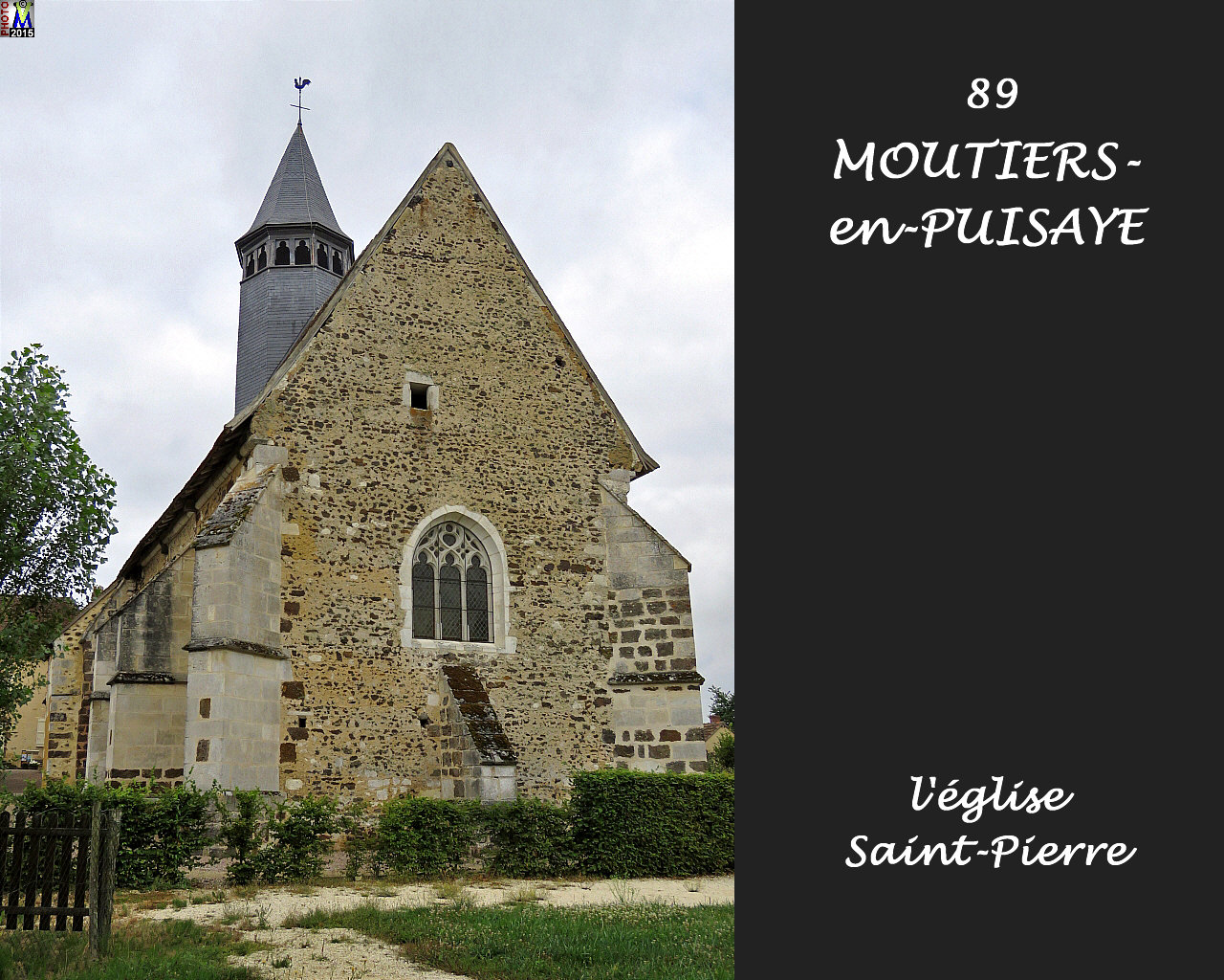 89MOUTIERS-PUISAYE_eglise_106.jpg