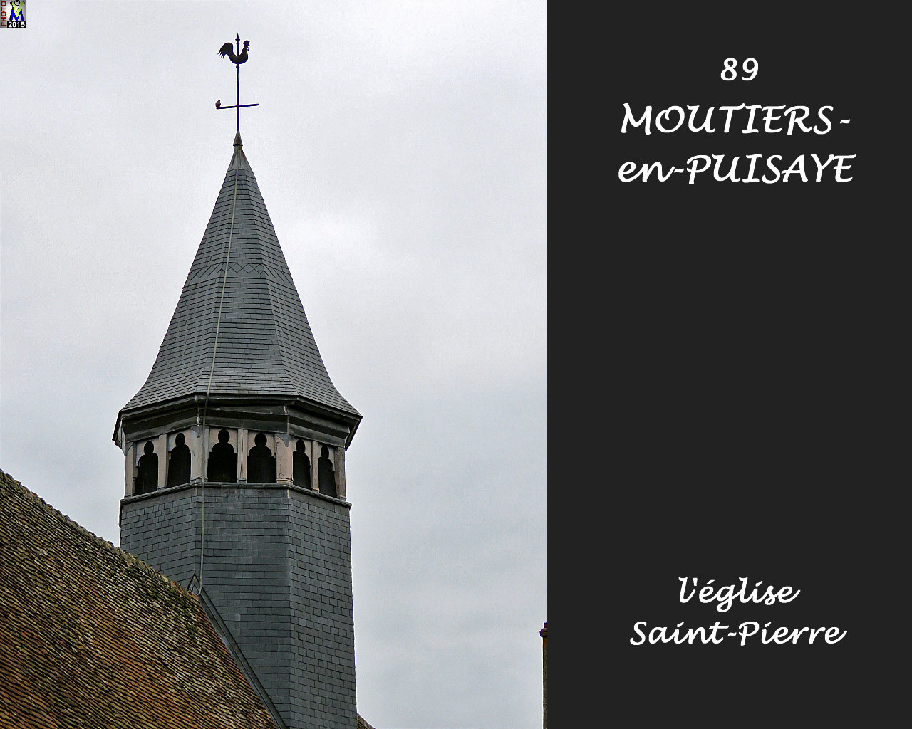 89MOUTIERS-PUISAYE_eglise_108.jpg